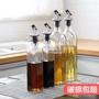 A&S家居精選🎉\n廚房用品玻璃油壺醋壺防漏油瓶醬油瓶醋瓶油罐調料調味壺塑料大號
