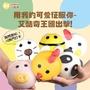 【艾酷奇】造型包子 任選2盒組(小豬隊/熊貓隊/甜心組/暖心組)小豬隊x2