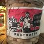 【二斟坊】六堡茶 黑茶2000年