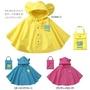 韓國smally 兒童 雨衣 雨披 男女童 寶寶 雨衣 中小童 鬥篷式 雨衣