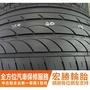 【宏勝輪胎】中古胎 落地胎 二手輪胎:B291.255 40 19 大陸胎 CARRERA 4條 含工8000元