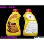 938嚴選 ENEOS ATF4 變速箱油 新日本Super4 四號變速箱油 4號變速箱油 ATF 4號 四號 自排油