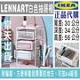 隔日到貨 IKEA代購 LENNART 抽屜櫃 IKEA白色抽屜櫃 代客組裝 三抽櫃附輪架 收納櫃 抽屜收納櫃