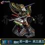 现货海賊王gk和之國索隆和服系列大型超大全套限量版手辦模型擺件禮物