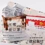 醫療級附發票  合法藥商 台灣康匠 D2 醫療活性碳口罩 單片包裝活性碳口罩  活性碳口罩 台灣製造