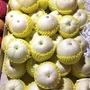 香甜美濃瓜一斤59