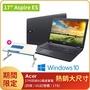 📌直購價📌 宏碁 ACER  ES1-732-P15K 黑 I5 1TB 宏碁 ES1 17吋 輕薄 文書