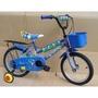 ☆美來☆ 16吋 兒童 腳踏車 自行車 童車~打氣款~ 台灣製 可愛熊貓 小塑膠籃.後架.全配.打氣輪.鋁框.免組裝 1