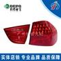 適用于BMW 3系E90后尾燈318i316i320i325i330iLED剎車燈半總成