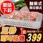 買一送一 CANGRILL 韓國三秒即燃烤肉架(一次性)【貝拉美人】