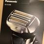 [現貨88折]全新日本購入國際牌panasonic ES-LV9B 五刀頭 電動刮鬍刀自動清洗座