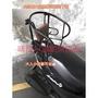 兒童機車後座椅 摩托車座椅 機車後座椅 兒童機車座椅