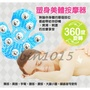 0241【親民價】九龍珠手掌型按摩器【SO】