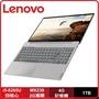 Lenovo IdeaPad S340 81N8000UTW 15吋筆電 S340-15IWL 灰/I5-8265U/4G/1TB/MX230/WIN10