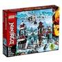 樂高LEGO 旋風忍者系列 - LT70678遺落的帝王城堡