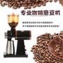 「自己有用才推薦」電動磨豆機 N600 主機保固半年 台灣現貨110V 家用 商用 咖啡 研磨機 磨豆機 可調節粗細