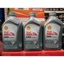《油工坊》Shell 殼牌 HELIX HX8 5W40 全合成 機油 SN/CF 便宜版 ULTRA