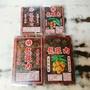 台灣/進口 福肉 龍眼肉 龍眼乾(300g/600g)