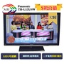 Panasonic國際牌32吋TH-L32X50W二手液晶電視.中古液晶電視.液晶電視.液晶電視維修.偏光膜