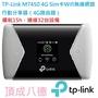 [現貨] TP-LINK M7450 4G Sim卡Wifi無線網路行動分享器(4G路由器)