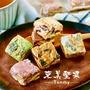 雪花餅(原味/抹茶/野莓/巧克力//咖啡/檸檬/情人果/芒果/鳳梨/柳橙)雪Q餅