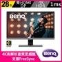 【BenQ】EL2870U 28型 4K HDR舒視屏護眼螢幕