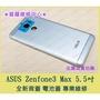 ★普羅維修中心★新北/高雄 ASUS Zenfone 3 Max 全新背蓋 電池蓋 ZC553KL 受損 可代工維修