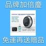超優惠供應#新款#三星SHP-DS700電子鎖 Samsung 手機藍芽輔助鎖似SHP-DS705
