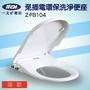 【蝦哥代購】 ITAI 一太衛浴 免治馬桶蓋 免插電環保洗淨便座 (U型) FB-104