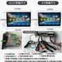 安卓7.1車機 9吋營幕