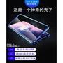【現貨】 華為 p smart z y9 2019 y9 2019 y9 prime 2019 手機殼 玻璃殼萬磁王