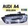 小傑車燈精品--全新 AUDI A4 B8.5 11-14年 原廠型 HID版 頭燈 大燈  一顆6500