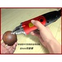 【機博士】刻磨機 可調速強力三爪夾頭 高速研磨機 電動雕刻機 電鑽