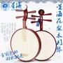 熱銷▼▼▼北京星海花梨木月琴 民族樂器8212 牡丹頭飾京劇伴奏月琴 送琴盒
