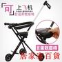 遛溜娃神器米高款簡易輕便攜折疊幼兒童三輪車超輕寶寶手推車帶傘