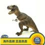 ◆動物仿真玩具模型◆PAPO暴龍霸王龍褐色暴龍蹲暴恐龍模型玩具正品55001
