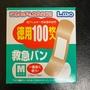 日本防水ok蹦100入