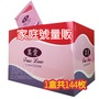 【免運】可折扣碼 真愛Turelove平面潤滑保險套(一盒144入裝)家庭計劃【Condoms保險套】