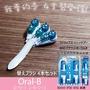 多動向雙效電動牙刷B1010替換刷頭3733 4732 德國百靈Oral B 歐樂B 電動牙刷頭 副廠 好事多