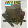 【小港二輪】現貨 JSTC 彩鈦 單風鏡.JSTC風鏡