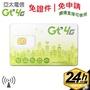 亞太電信 4G上網卡 1年(12個月)/每月6G/12G/吃到飽 多種方案 外勞卡 學生卡 免證件 比儲值卡優