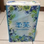 柔芙 優質抽取式衛生紙 100抽*6包 台灣製造 不含螢光劑