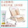 [安可](免運) 超值組合 COMBI Prumea 安撫餐椅 安撫搖籃 小搖椅 (0-2歲專用)公司貨