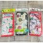 Baby Sheep日本 Hello Kitty 米奇餐具收納袋 收納包 餐具袋 盥洗用品餐具袋 外出餐具 餐具收納包