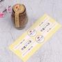 快速出貨❗️包裝盒封口貼 西點盒標籤貼 果醬瓶貼 長條純手工製造貼紙[4枚/張]