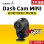 【內附16G卡】Garmin Dash Cam Mini 行車紀錄器 1080P WIFI連線 行車記錄器【禾笙科技】