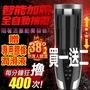 【鄉民神器3.0】Rends智能加熱活塞機全自動6段伸縮 A10進階升級版飛機杯
