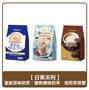 日東紅茶出品(皇家奶茶/抹茶歐蕾/宇治抹茶/焙煎茶歐蕾/鹽焦糖味奶茶)