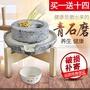 現貨【破損補寄】小石磨家用磨盤老石磨青石石磨豆漿機面粉機米粉機