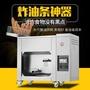 台灣現貨 油水分離油炸鍋擺攤麻球小吃煤氣燃氣全自動單缸電炸爐油條機